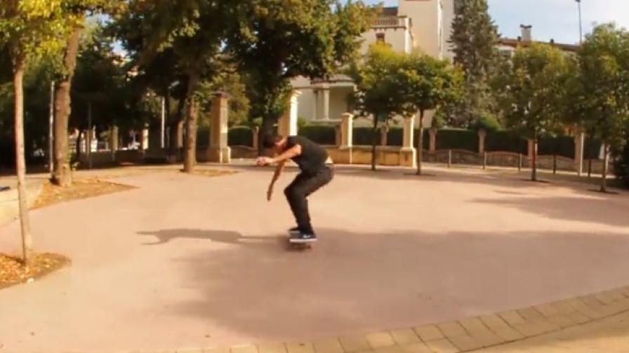 За Кристиан Бика няма тайни в скейтборда (видео)