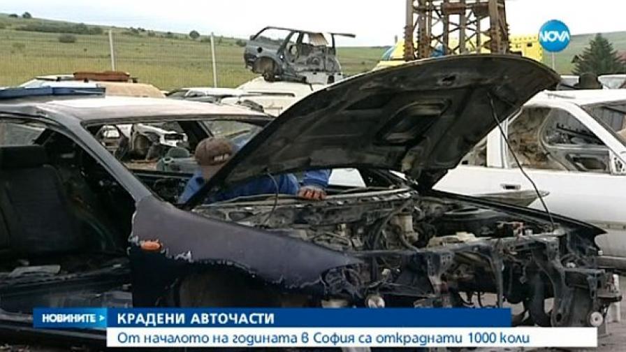По шест автомобила средно се крадат в София всеки ден