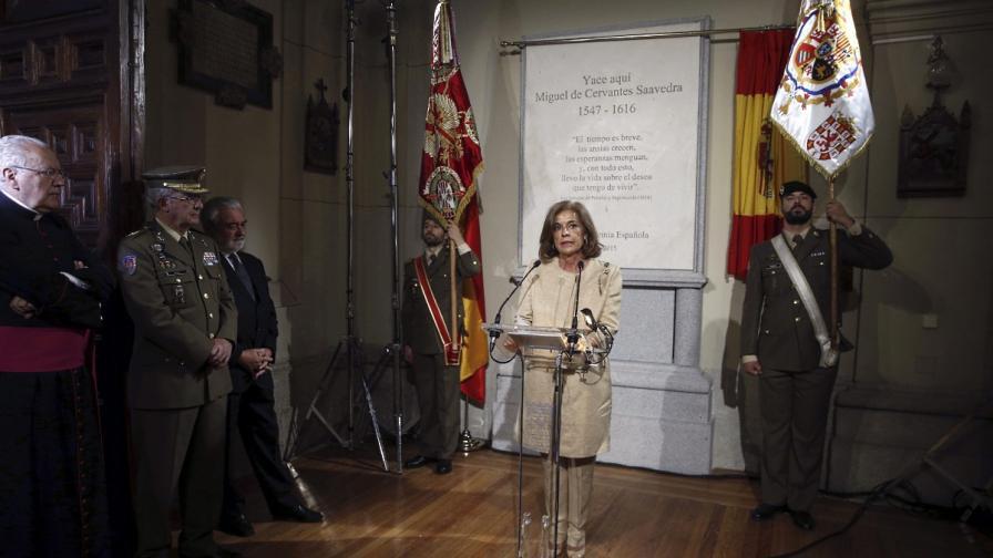 Погребаха тържествено Сервантес 400 години след смъртта му