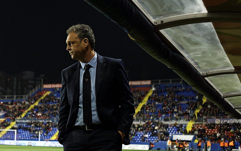 Хоакин Капарос подаде оставка като старши треньор на Севиля, но