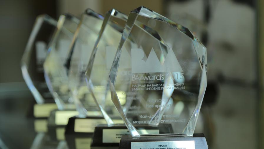 БАР връчи наградите за маркетингови комуникации