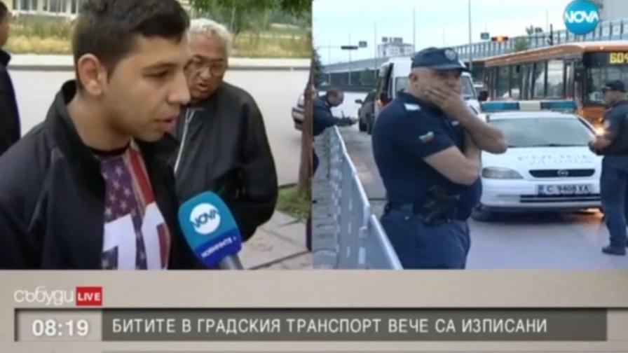 Има задържани за побоя над роми в автобус 88