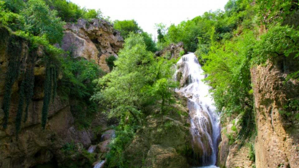 Хотнишкият водопад, на 15 км от Велико Търново - Edna от 100 причини да твърдим, че България е изобилие от красота