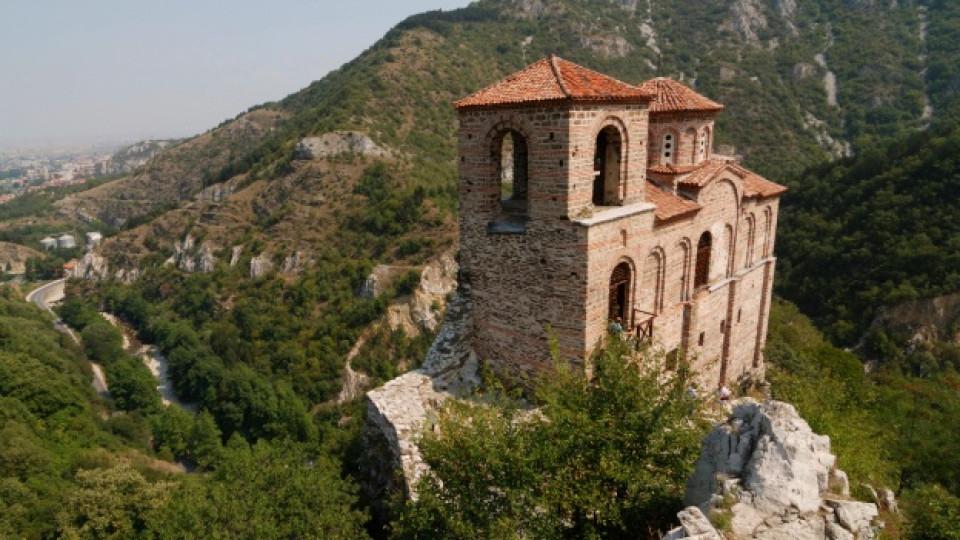 Най-красивите места в България (Видео)