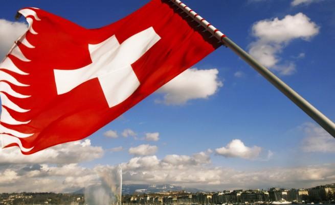 Швейцария официално се отказа от членството в ЕС
