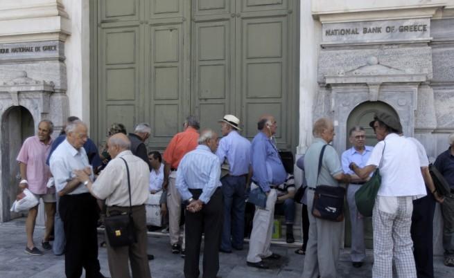 Гръцка банка опрощава кредити на свои клиенти