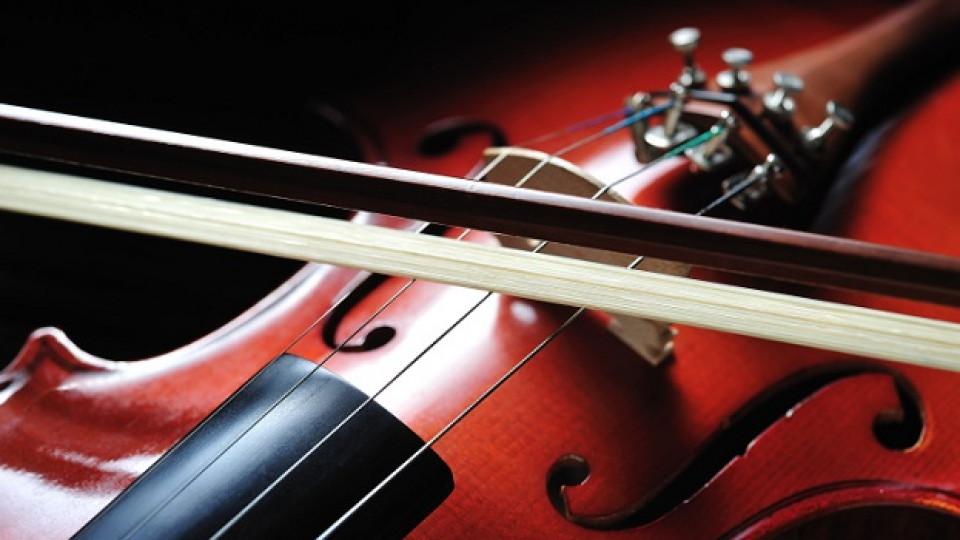 Класическата музика на живо прогонва стреса