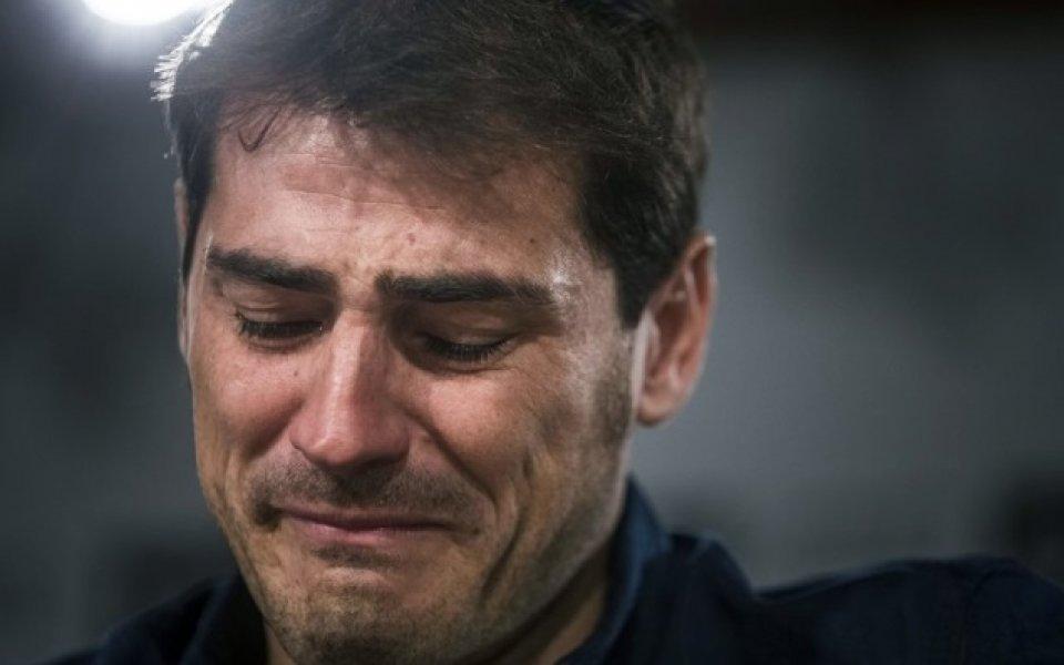 Касияс: Благодаря на Порто, че повярва в мен