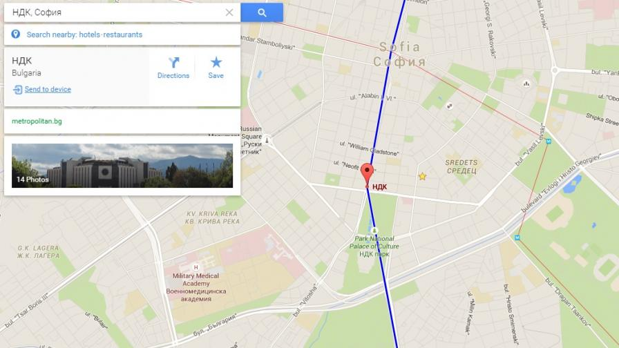 Как да изпратите местоположение от Google Maps на телефона си