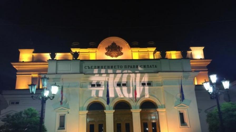"""Фирма на Ирена Кръстева поиска патент върху марката """"Кой"""""""