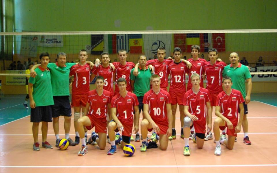 Волейболистите до 15 години на 1/2-финал на Балканиадата