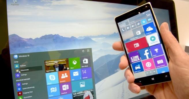 Microsoft е почти готова с второто за тази година голямо