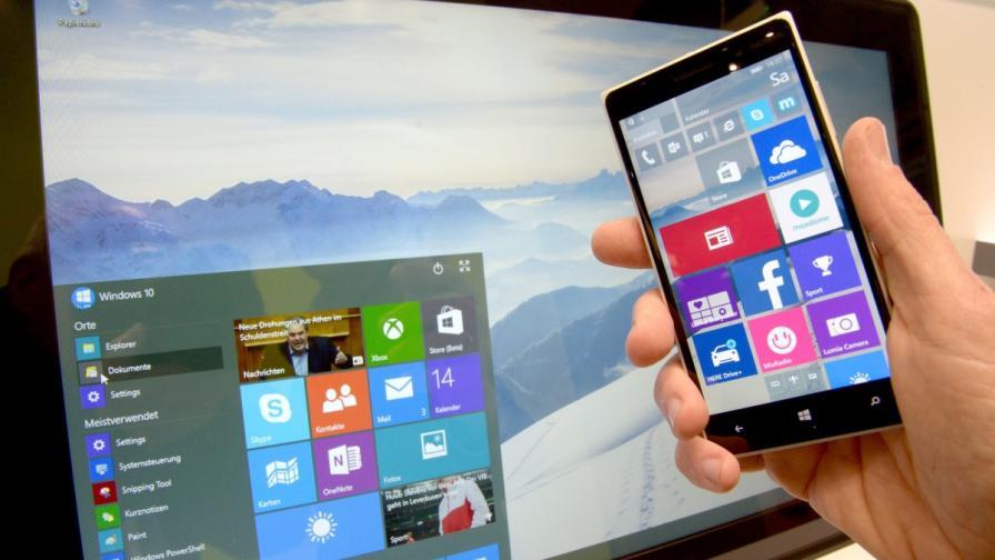 Голямото обновление на Windows 10 идва този месец