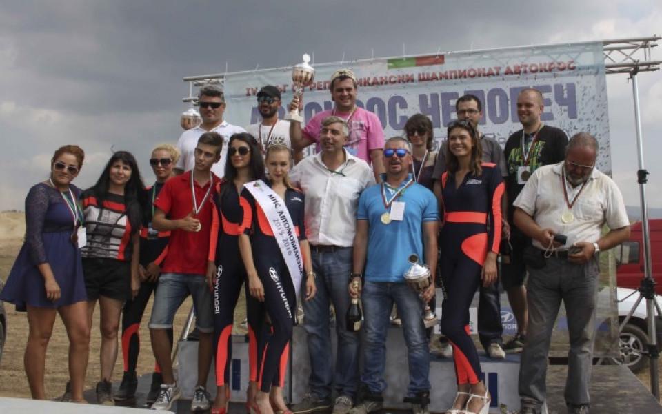 Дарик радио и Gong.bg с отличия от шампионат по автокрос