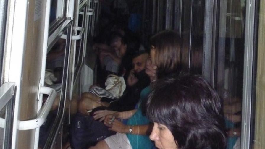 Влак на ужасите по линията София-Бургас