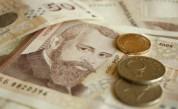 Бюджет 2017: нова вноска за пенсия и повече пари за отбрана