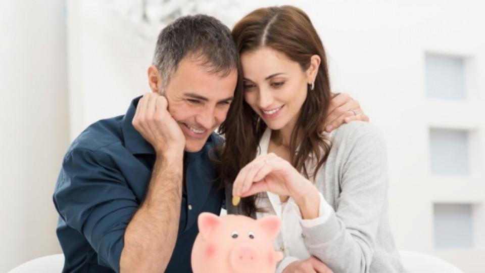 Искам мъжът ми да промени нагласата си към парите