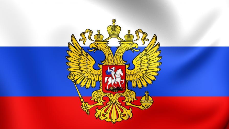 Холандия е в информационна война с Русия