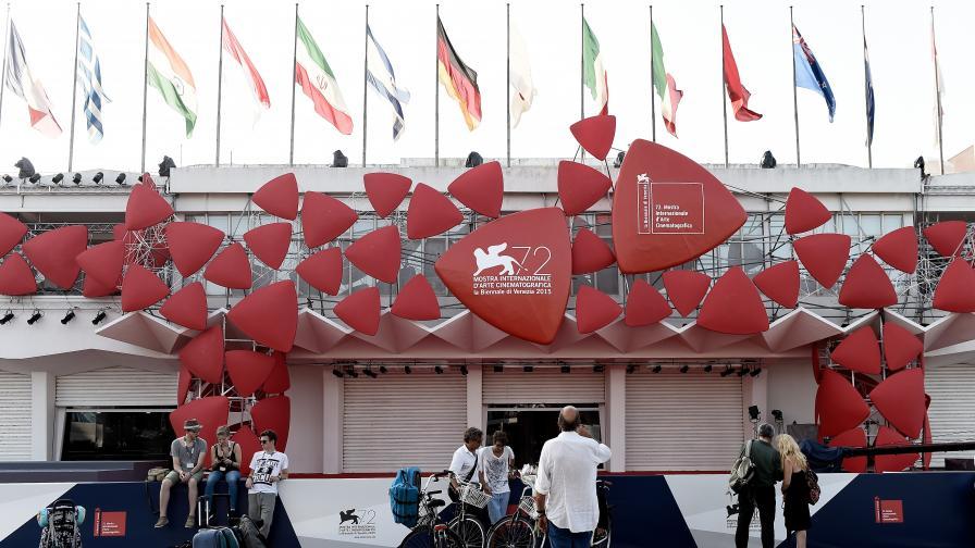 Започва кинофестивалът във Венеция