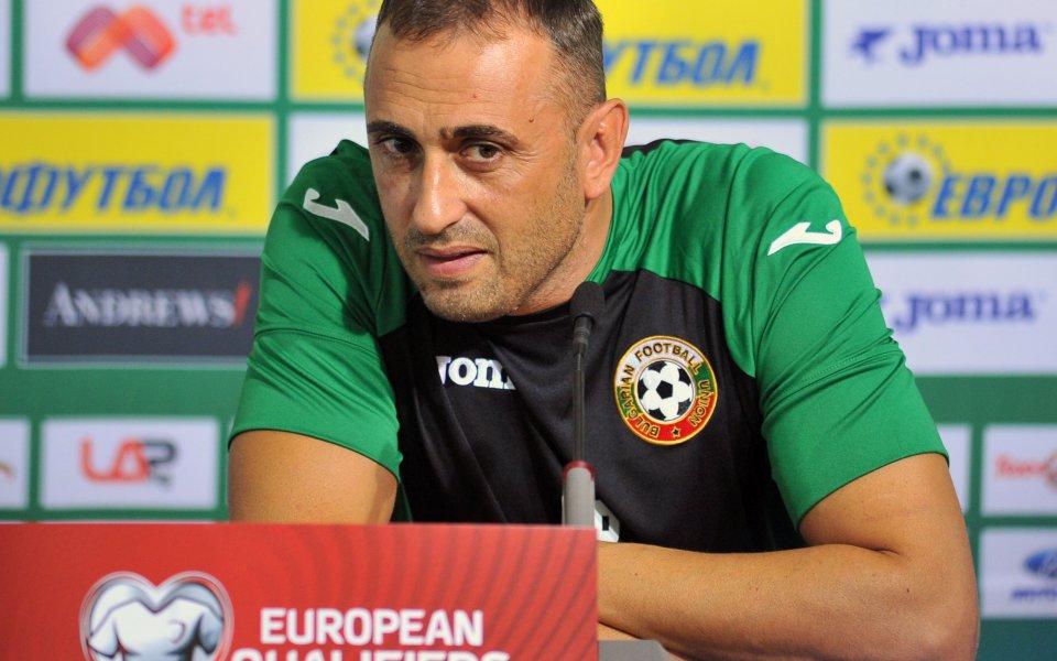 Петев: Мачът е с огромен залог, Михайлов и Божинов под въпрос