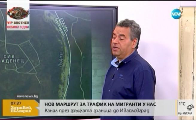 Нов маршрут за трафик на хора през България