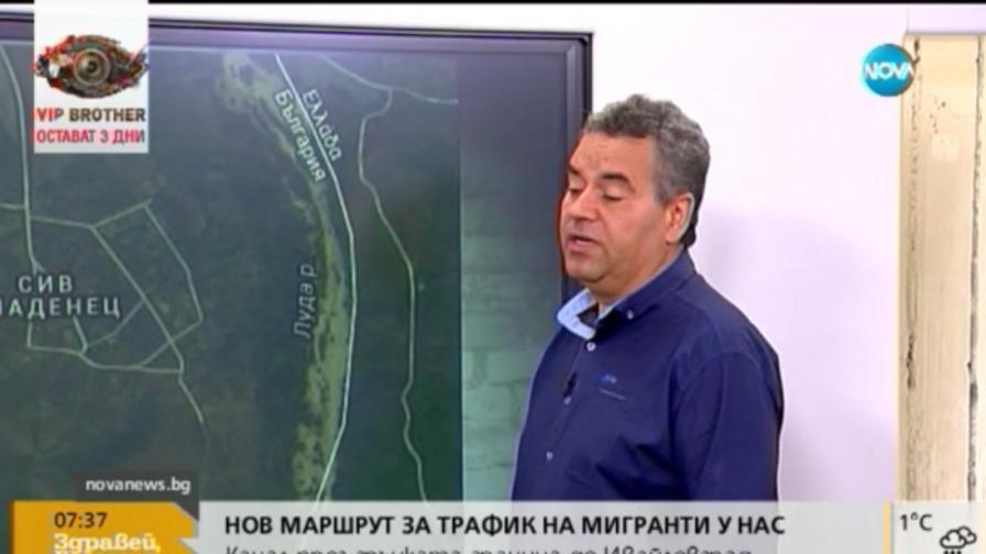 Стефан Ташев
