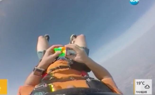 С кубчето на Рубик във въздуха (видео)