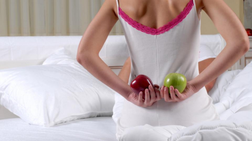 За ябълките и секса, но без секса