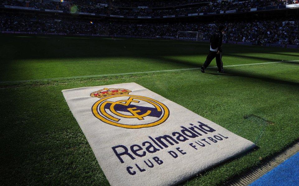 Реал вече не е най-скъпият клуб в света