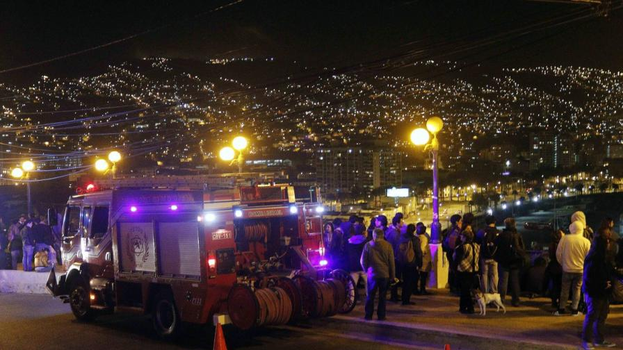 Земетресение в Чили