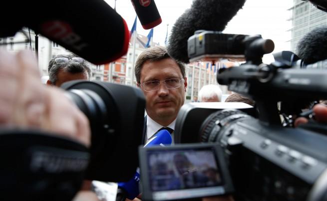 Русия и Украйна се договориха за доставките на газ за зимния период