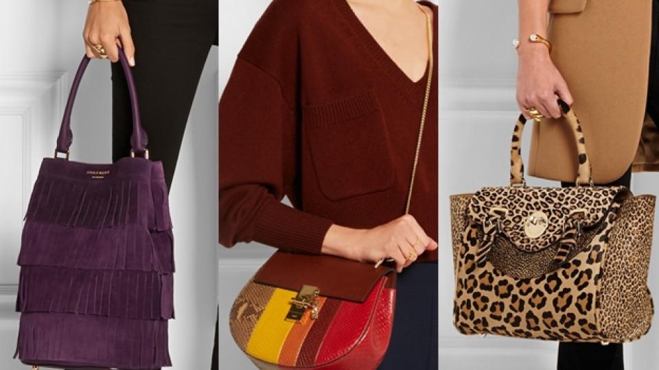 Най-модерните чанти за есен/зима 2015-16