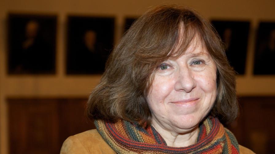Властите в Беларус викат за разпит Светлана Алексиевич