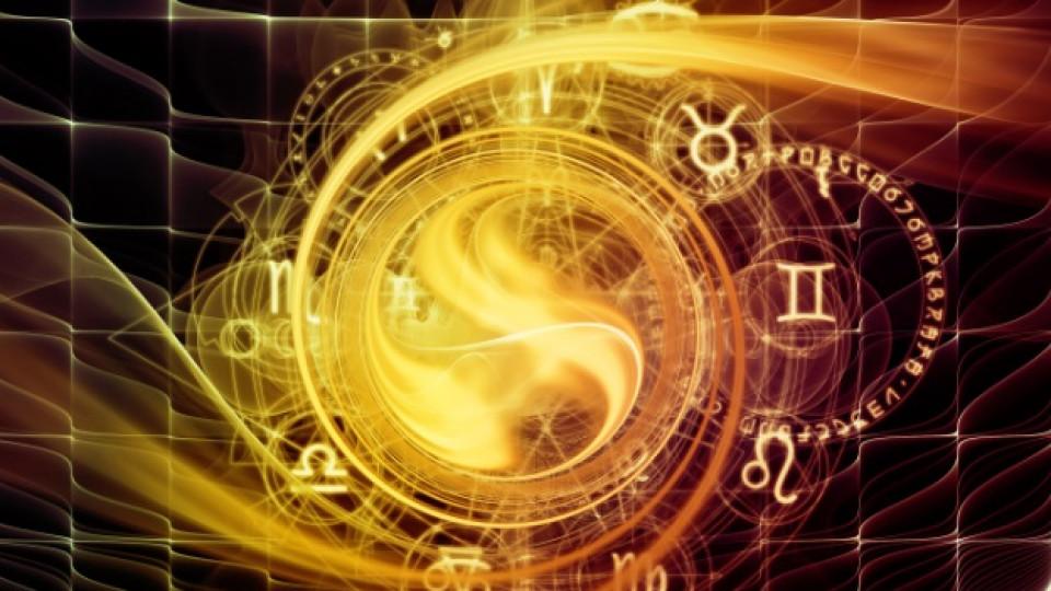 Седмичен хороскоп 12-18 октомври: Съдбата ни готви изненада