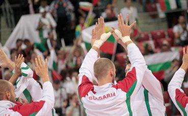 България спря черната серия в трилър по Хичкок с Германия