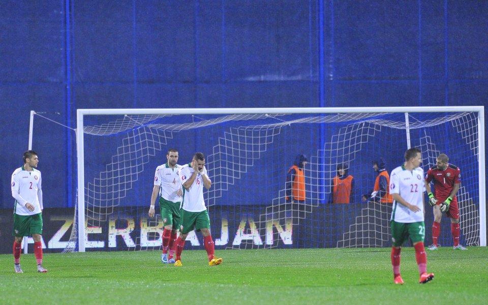 Хърватия ни върна в първи клас с леко 3:0