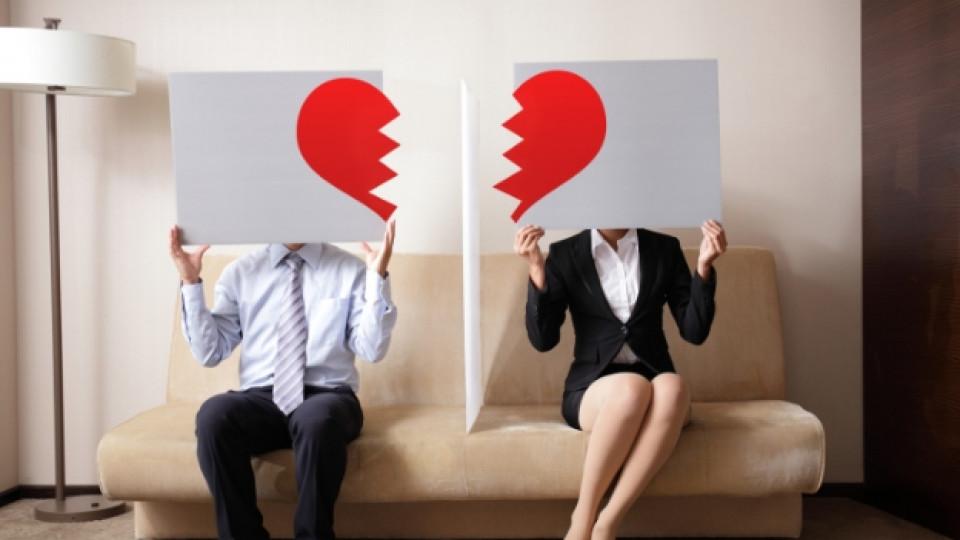 Женски реплики, които мъжете мразят