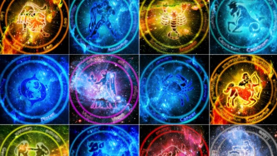 Седмичен хороскоп 26 октомври - 1 ноември: Очаква ни преход от старото към новото