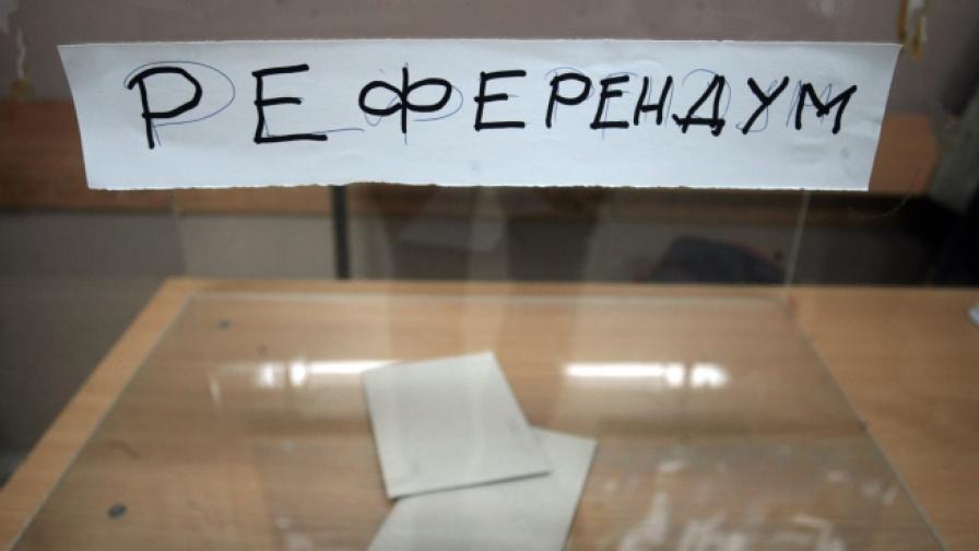 """Референдумът: 72,8% казаха """"Да"""""""