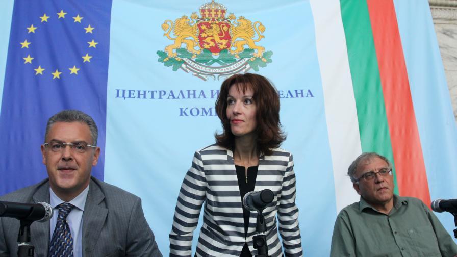 Александър Андреев, Камелия Нейкова, Цветозар Томов (архив)