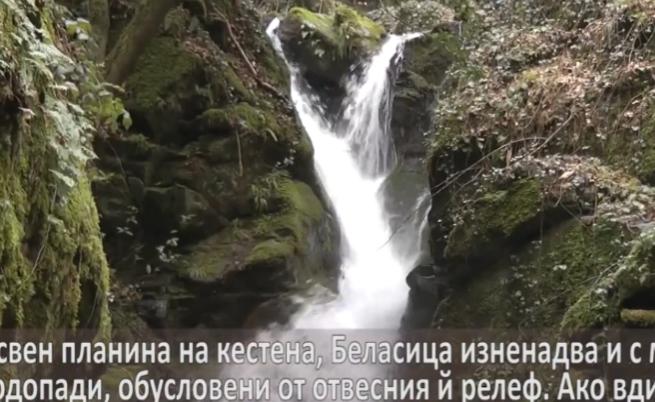 Беласица - планина на три държави