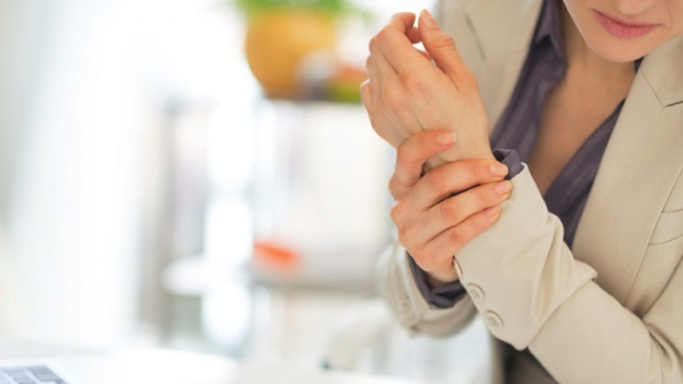 Ревматоидният артрит в цифри