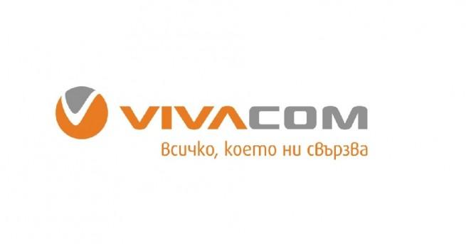 """България FT: Ето кой иска да купи """"Виваком"""" Очаква се"""