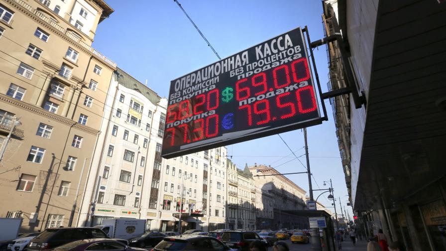 Още болка за руските банки