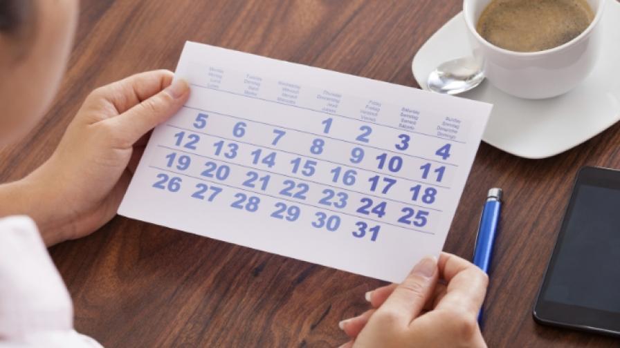 Бизнесът поиска да не се сливат празници с уикенди