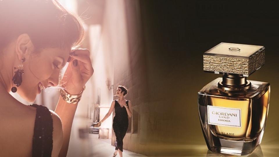 GG Essenza: С аромат на неподправен стил