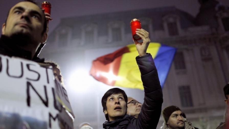 След инцидента в Румъния започнаха спонтанни протести
