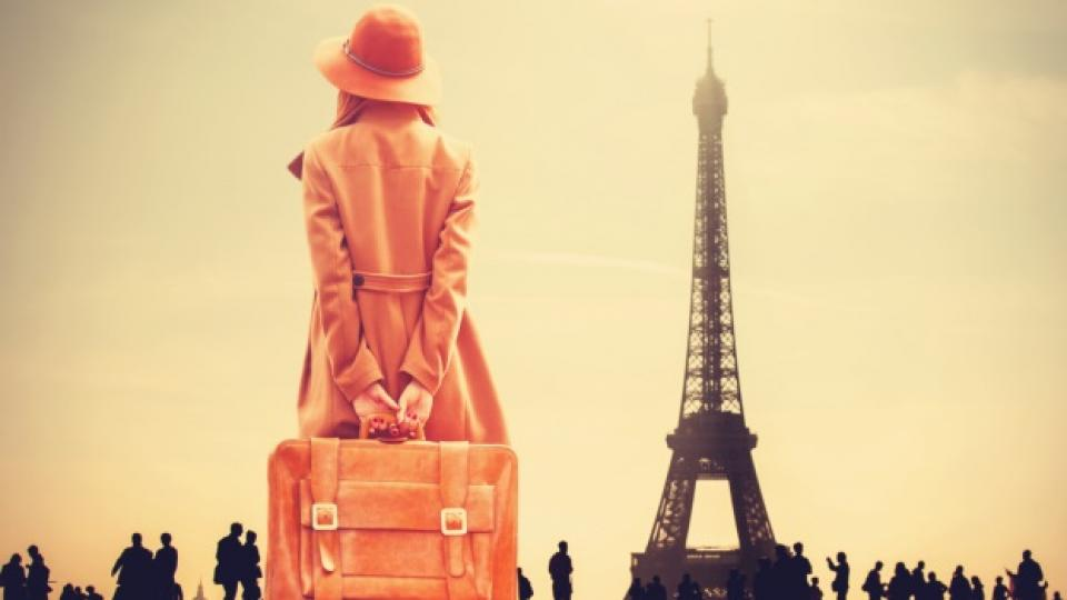 Ти си Париж