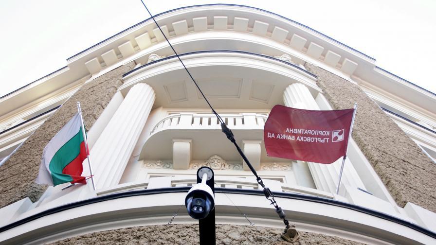 Депутатите сложиха край на тайната за фалирали банки