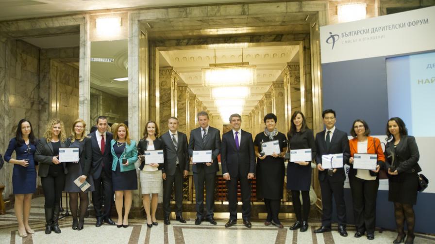 """Български дарителски форум връчи наградите """"Най-голям корпоративен дарител"""" за 2015 г."""